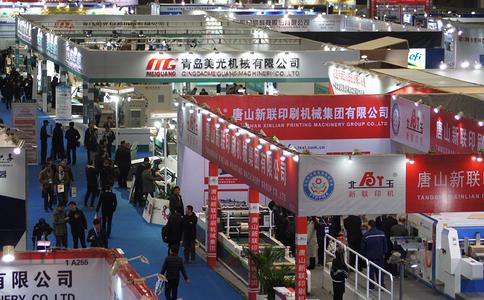 上海國際內部物流展覽會iMATEX