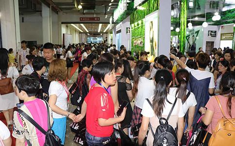 济南国际高端美容化妆品展览会MOBO