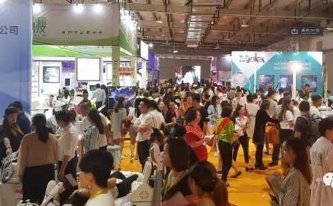 武汉国际高端美容化妆品展览会MOBO