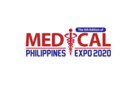 菲律宾马尼拉医疗用品展览会Medical Philippines Expo