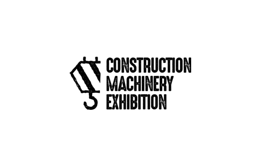 波�m�A向前走走看看吧沙工程�C械展�[��Construction Machinery Exhibiton