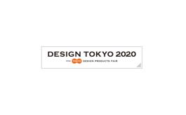 日本东京设计展览会DESIGN TOKYO