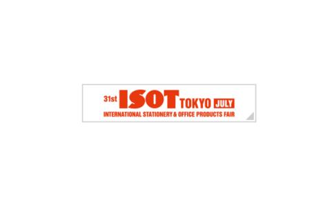 日本东京文具办公用品展览会ISOT