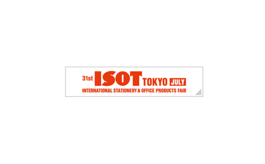 日本文具办公用品展览会ISOT