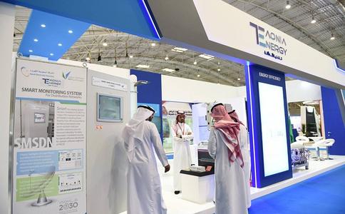 沙特利雅得电力照明及新能源展览会MEE Saudi