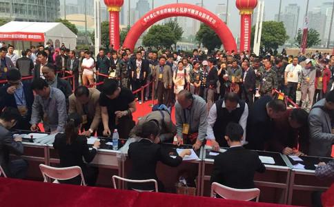 鄭州國際糖酒食品展覽會秋季