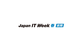 日本東京IT周展覽會春季Japan IT Week Spring