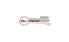 澳大利亚墨尔本新能源展览会All-Energy