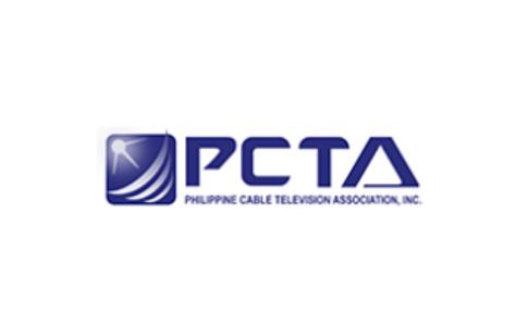 菲律賓馬尼拉電視及通信技術展覽會Philippine Tech Show