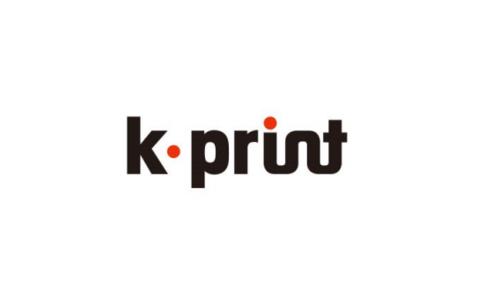 韩国首尔印刷包装展览会K-Print