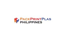 菲律宾马尼拉印刷包装展览会Pack Print Plas