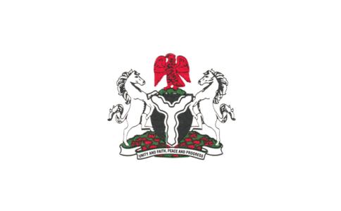 尼日利亚阿布贾国际会议中心