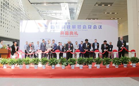 中國(上海)造紙科技展覽會China Paper
