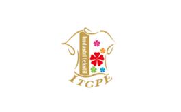 印尼雅加达纺织制衣及印花工业展览会ITGPE