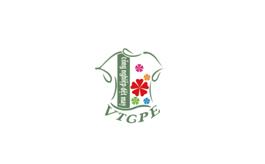 越南胡志明紡織制衣及印花工業展覽會VTGPE