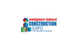斯里兰卡建材展览会CONSTRUCT