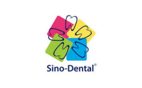 北京国际口腔及牙科展览会Sino Dent