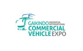 印尼雅加達商用車展覽會GIIAS