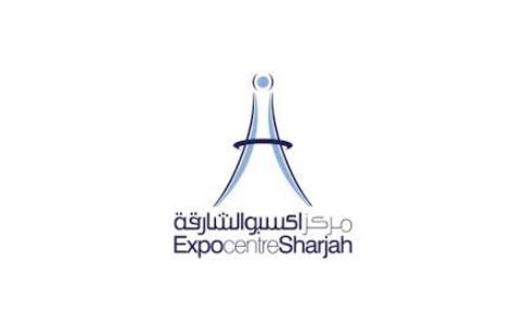 阿聯酋沙迦博覽中心