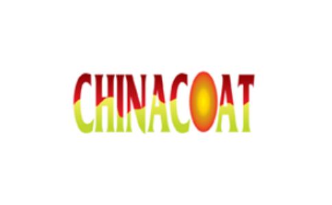 中国国际涂料展览会China Coat