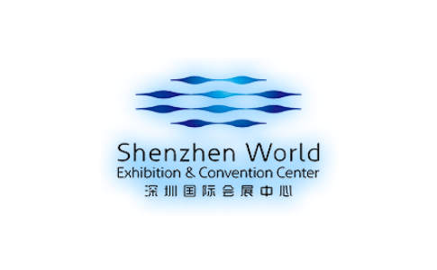 深圳國際會展中心 Shenzhen World Exhibition and Convention Center