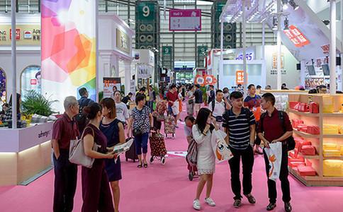 北京國際禮品展覽會