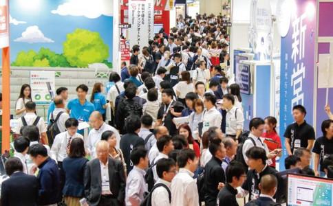 日本东京广告标识展览会Sign and Display