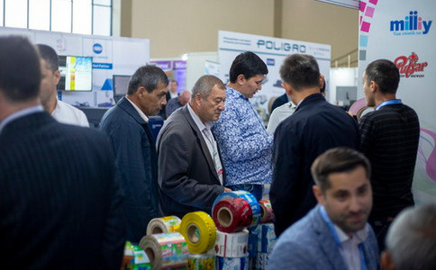 乌兹别克斯坦塔什干印刷包装展览会UZ Print