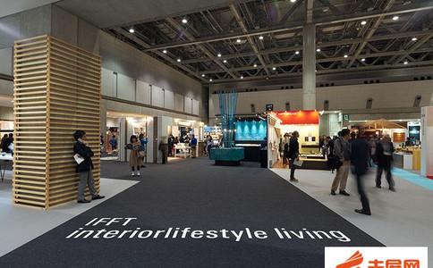 日本東京家具展覽會IFFT