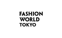 日本東京時尚產業展覽會FASHION WORLD TOKYO