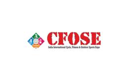 印度盧迪亞納自行車展覽會Cfose India