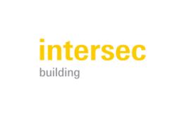 德國法蘭克福智慧建筑技術展覽會Intersec Building