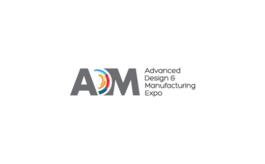 加拿大粉体工业展览会ADM