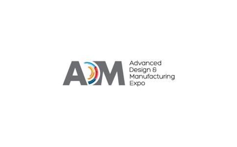 加拿大蒙特利爾自動化展覽會ADM