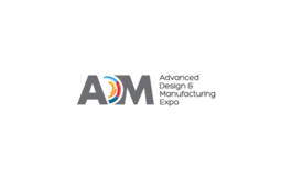 加拿大蒙特利爾工業設計展覽會ADM