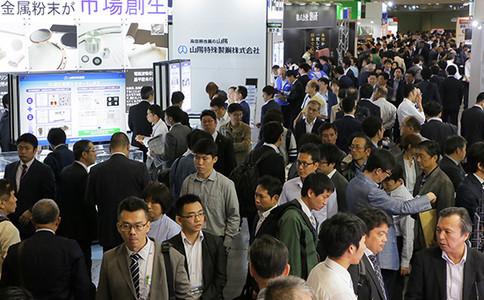 日本大阪高功能金属展览会MaterialWeek