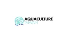 臺灣國際漁業展覽會Aquaculture TAIWAN