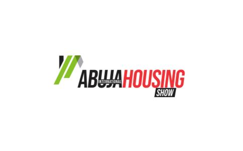 尼日利亚阿布贾建材展览会IHS Abuja