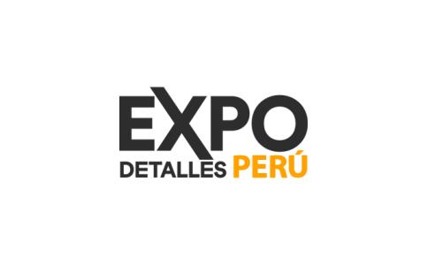 秘魯利馬皮革及鞋材展覽會Expo Detalles Peru