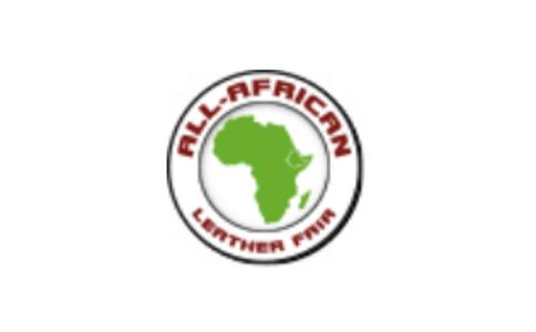 埃塞俄比亚皮革展览会AALF