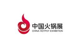 成都世界火锅优德亚洲China Hotpot Exhibition
