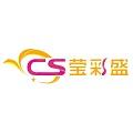 广西南宁莹彩盛商务服务有限公司