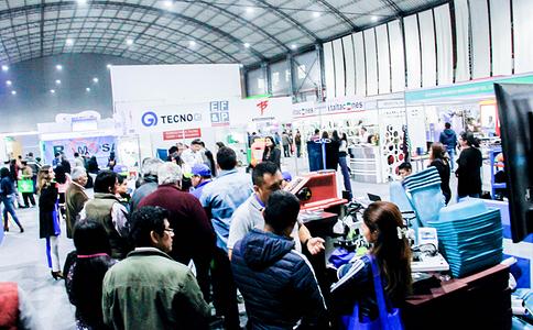 秘鲁利马皮革及鞋材展览会Expo Detalles Peru