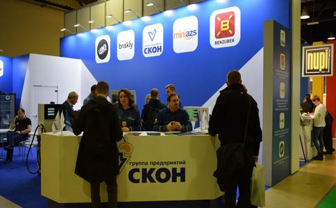 俄罗斯莫斯科加油站设备及设施展览会Auto Complex