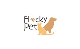 广西国际宠物展览会Flocky Pet
