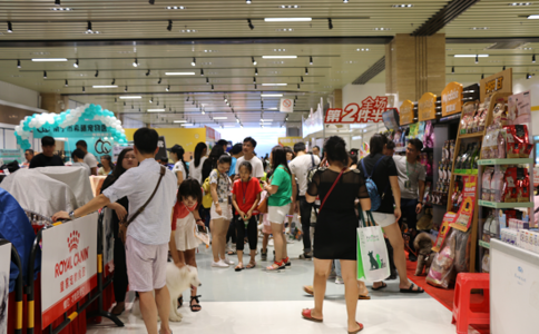 廣西國際寵物展覽會Flocky Pet