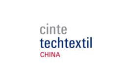 上海國際無紡布及非織造展覽會CINTE
