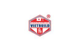 越南胡志明建材展覽會VIETBUILD