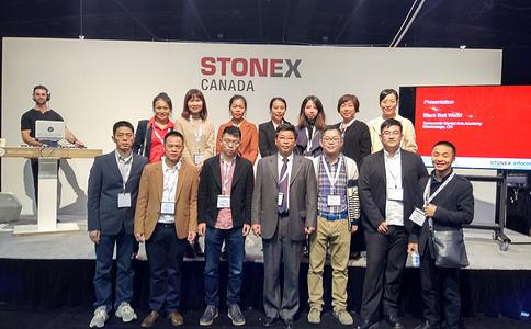 加拿大多伦多石材展览会STONEX