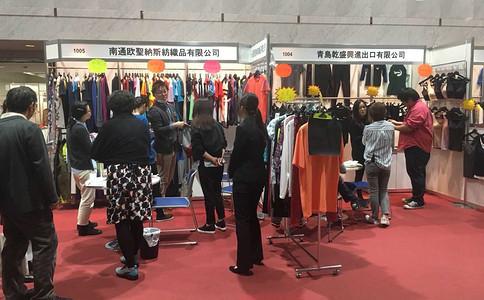 日本东京运动服装展览会AFF SPORTS